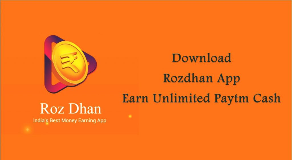 Rozdhan App Download